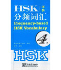 Vocabulary for New HSK Exam, Level 4 (Updated for the revised 2015 Test Syllabus)