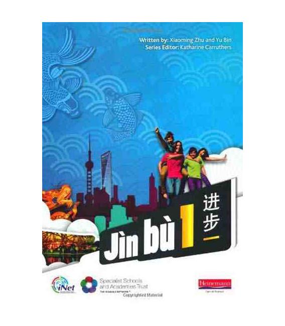 Jìn bù Chinese PBk 1 (Student book)