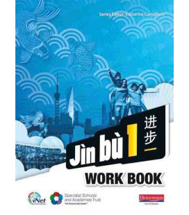 Jìn bù Chinese WB 1 ( 8 workbooks pack)