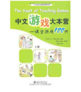 The Vault of Teaching Games-100 Classroom games- Vol 1