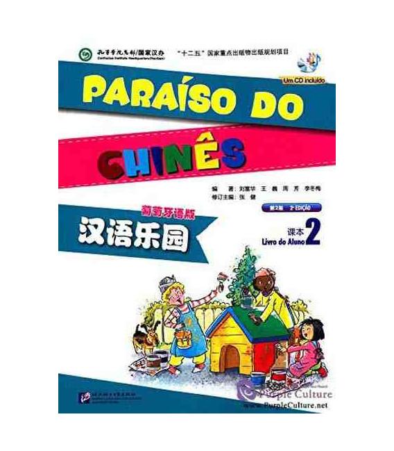 Paraíso do chinês. Livro do aluno 2 (CD inclus)