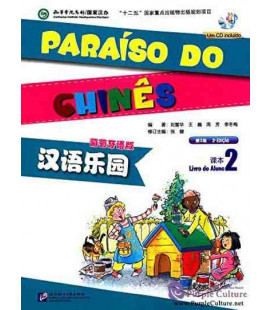 Paraíso do chinês. Livro do aluno 2 (Includes CD)