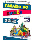 Paraíso do chinês. Livro do aluno 2 (CD inclus)