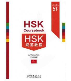 HSK Coursebook Level 5B (avec téléchargement des audios gratuit)
