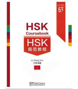 HSK Coursebook Level 5B (download degli audio gratuito)