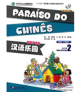 Paraíso do chinês. Caderno de exercícios 2 (Includes CD)