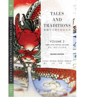 Tales and Traditions Vol 2 (Second Edition)