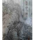 Liuxing hudie jian- 2 volumes (Shang & Xia) - Original version in Chinese