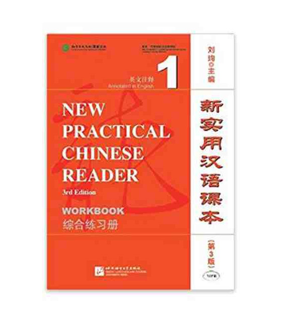 New Practical Chinese Reader (3rd Edition) Worbook 1 (Libro + CD MP3)