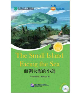 The Small Island Facing the Sea-Friends / Chinese Graded Readers (Level 6- Includes CD - (HSK 6 Vocabulary)