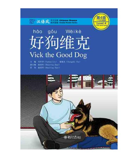 Vick the good dog-Chinese Breeze Series (avec Code QR pour le téléchergement des audios)