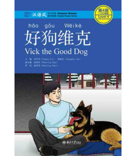 Vick the good dog-Chinese Breeze Series (con Codice QR per il download degli audio)