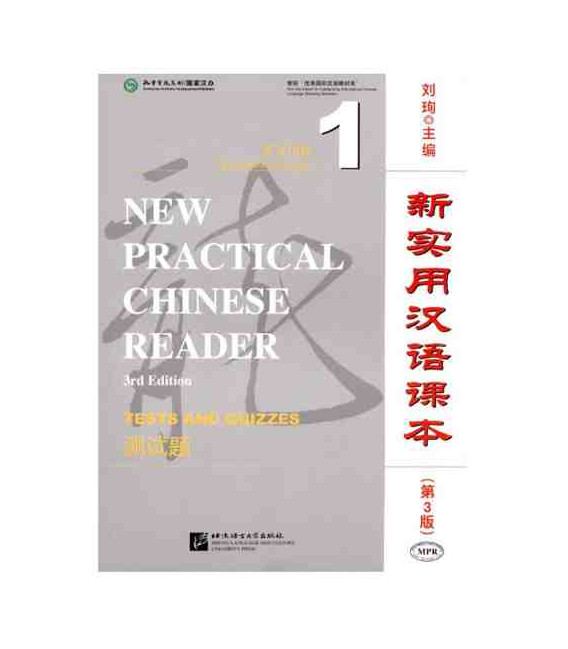 New Practical Chinese Reader 1 (3rd Edition) Tests and Quizzes (Libro + CD MP3)