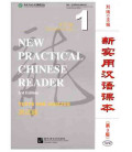 New Practical Chinese Reader 1 (3rd Edition) Tests and Quizzes (Buch + CD MP3)