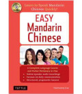 Easy Mandarin Chinese- Free Audio CD included-Learn to Speak Mandarin Chinese Quicky!