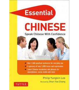 Essential Chinese- Speak Chinese with Confidence