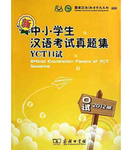 Official Examination Papers of YCT- Speaking (CD inclus)