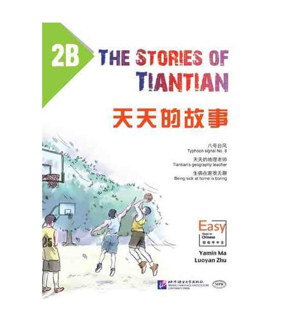 The Stories of Tiantian 2B- con Codice QR per il download degli audio