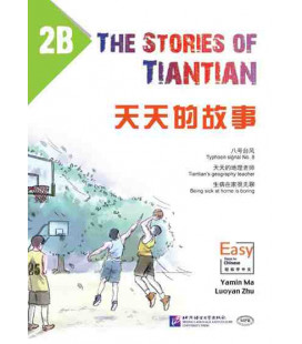 The Stories of Tiantian 2B- con Codice QR per il download degli audio