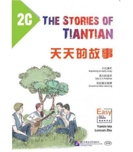 The Stories of Tiantian 2C-Enthält QR-Code für Audio-Download