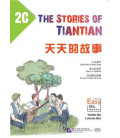 The Stories of Tiantian 2C-Includes QR Code for audio download