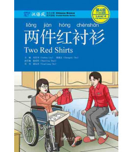 Two Red Shirts-Chinese Breeze Series (Includes QR Code for audio download)