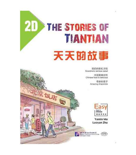 The Stories of Tiantian 2D- con Codice QR per il download degli audio