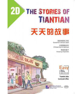 The Stories of Tiantian 2D- Includes QR Code for audio download