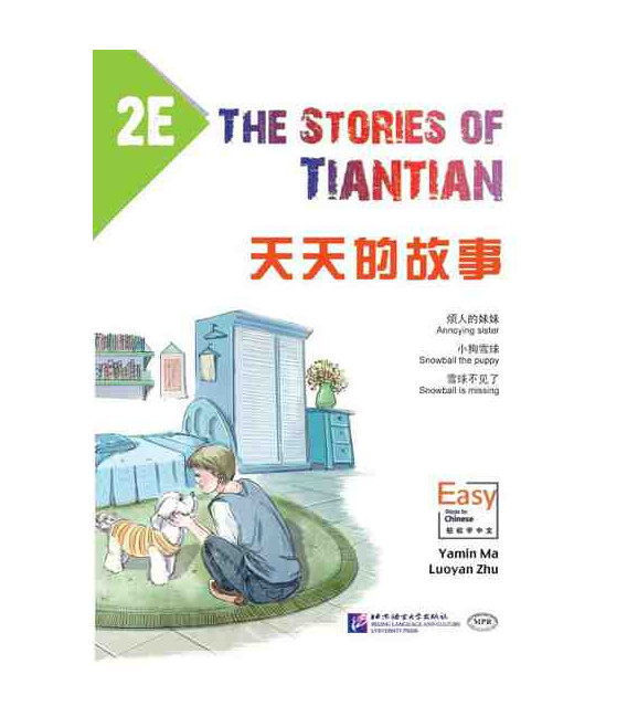 The Stories of Tiantian 2E- Incluye audio para descargarse con código QR
