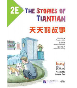 The Stories of Tiantian 2E- con Codice QR per il download degli audio