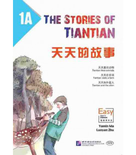 The Stories of Tiantian 1A- con Codice QR per il download degli audio