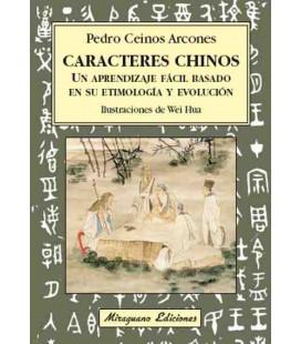 Caracteres chinos (Un aprendizaje fácil basado en su etimología y evolución)