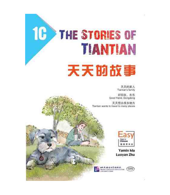 The Stories of Tiantian 1C- Incluye audio para descargarse con código QR