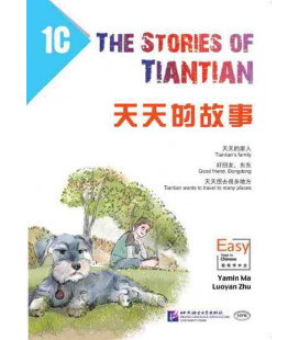 The Stories of Tiantian 1C- con Codice QR per il download degli audio