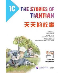 The Stories of Tiantian 1C-QR-Code für Audios