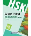 Simulated Test of The New HSK Level 4- Second Edition-QR code pour audio