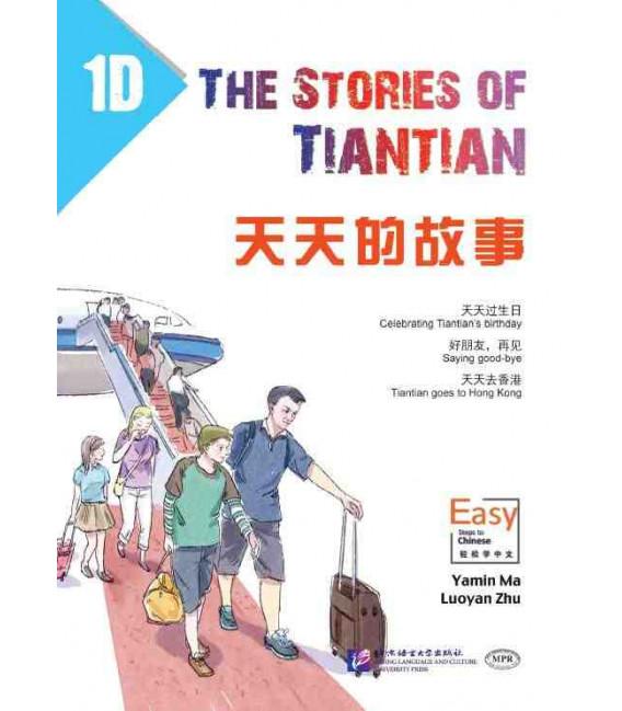 The Stories of Tiantian 1D- con Codice QR per il download degli audio