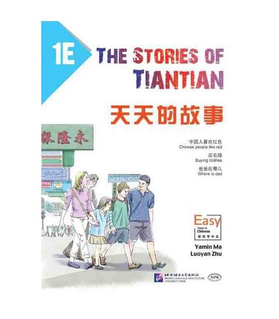 The Stories of Tiantian 1E- avec Code QR pour le téléchargement des audios