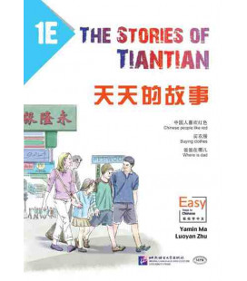 The Stories of Tiantian 1E- con Codice QR per il download degli audio