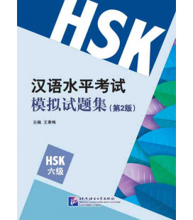 Simulated Test of The New HSK Level 6- Second Edition - QR-Code für Audios