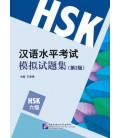 Simulated Test of The New HSK Level 6- Second Edition - QR code for audios