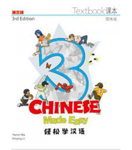 Chinese Made Easy 3 (3rd Edition)- Textbook (QR code for audios)