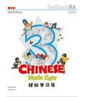 Chinese Made Easy 3 (3rd Edition)- Textbook (avec Code QR pour le téléchargement des audios)