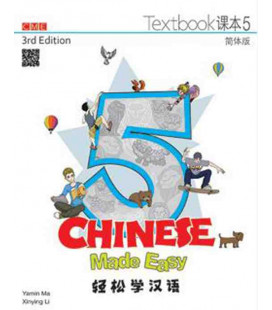 Chinese Made Easy 5 (3rd Edition)- Textbook (QR code for audios)
