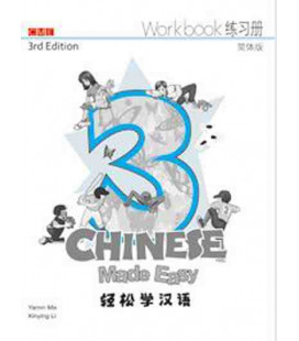 Chinese Made Easy 3 (3rd Edition)- Workbook (QR code for audios)