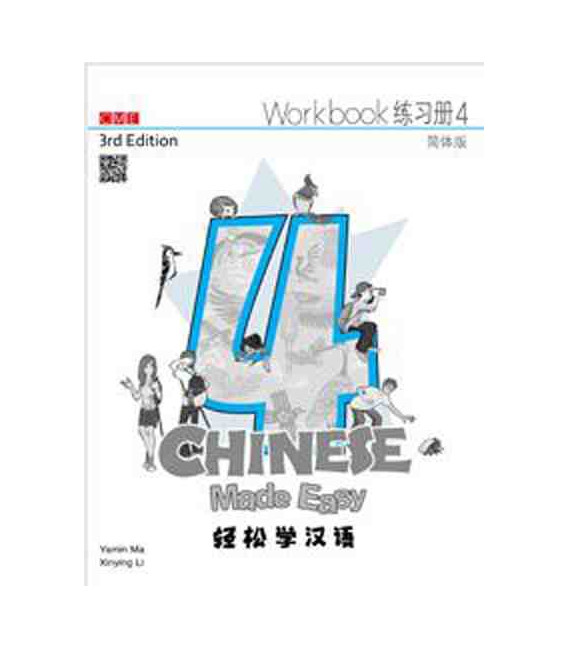 Chinese Made Easy 4 (3rd Edition)- Workbook (Incluye Código QR para descarga del audio)