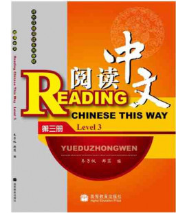 Reading Chinese This Way. Level 3 (CD inklusive MP3)
