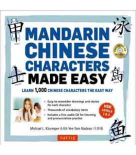 Mandarin Chinese Characters Made Easy- Learn 1000 Characters The Easy Way (HSK 1&2) CD incluso