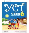 YCT Standard Course 6 (audios sur le web) - YCT 4B