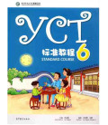 YCT Standard Course 6 (Incl. audio download) - YCT 4B
